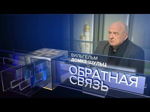 Немецкий режиссер о трагедии в Одессе