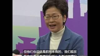 习近平称香港局势严峻 力挺林郑月娥