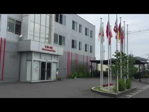 ユー・エム・シー・エレクトロニクス株式会社