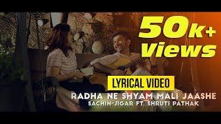 Radha Ne Shyam Mali Jaashe | Lyrical Video | Sachin Saghvi & Shruti Pathak | Deep Shah