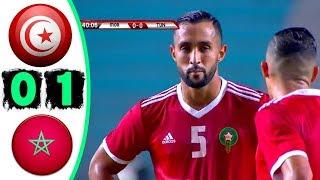 ???? ?????? ?????? ????? 1-0 - ???? ???? ??????? - maroc vs tunisie 1-0