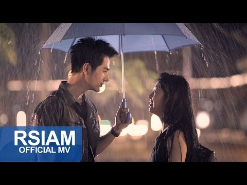 ติดฝนความคิดถึง : เวสป้า อาร์ สยาม Feat. จินตหรา พูนลาภ [Official MV]