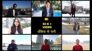Aalu Becha - Cover Song - आलू ∫ - Bhojpuri Song 2018 | Bejod