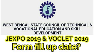 Jexpo 2019 form fill up & exam dates/ VOCLET 2019 EXAM DATES