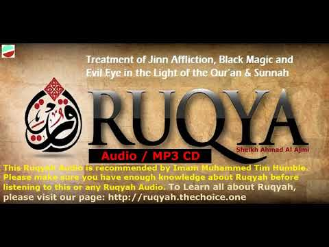 ruqyah-audio-/-mp3-cd-by-sheikh-ahmed-bin-ali-al-ajmy