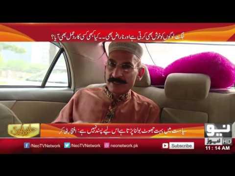 Halwa Puri 13 November 2016 - Iftikhar Thakur (Comedian)
