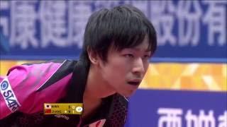 【中国OP2016】男子シングルス2回戦 丹羽孝希vs張継科(中国)