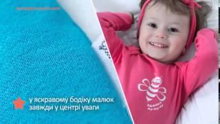 видео детские бодики