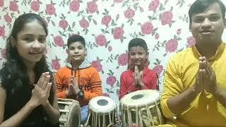 टाळ बोले चिपळीला नाच माझ्या संग# Taal bole chipalila nach mazya sang# Marathi Abhang