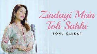 Zindagi Mein Toh Sabhi (Sonu Kakkar) Mp3 Song Download