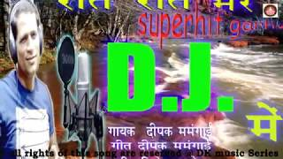 New Garhwali Dj Song