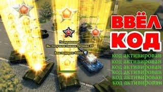 як зробити танк з танків онлайн