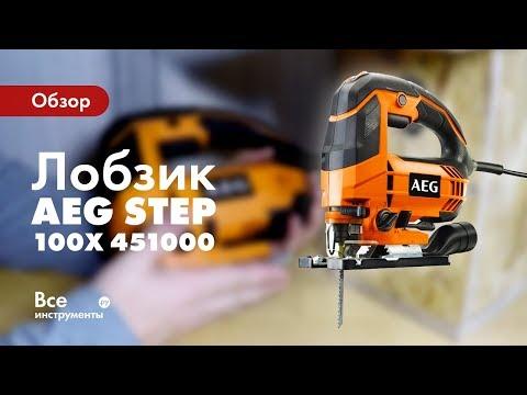 Обзор лобзик AEG STEP 100X
