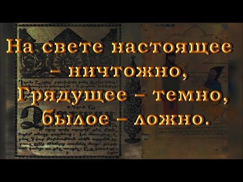 Книга скорбных песнопений -  Григор Нарекаци- Цитаты