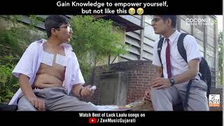 International Literacy Day | Best Of Luck Laalu | Gujarati Movie