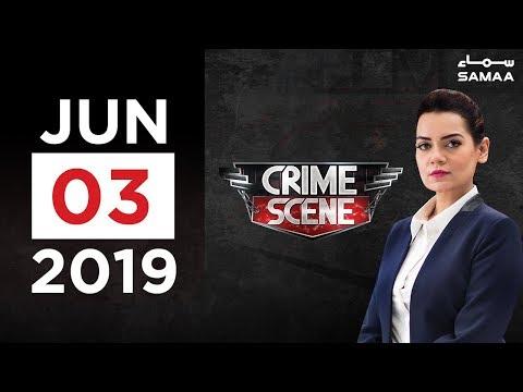 60 Saala Khatoon ka Qatl | Crime Scene | SAMAA TV | 03 June 2019