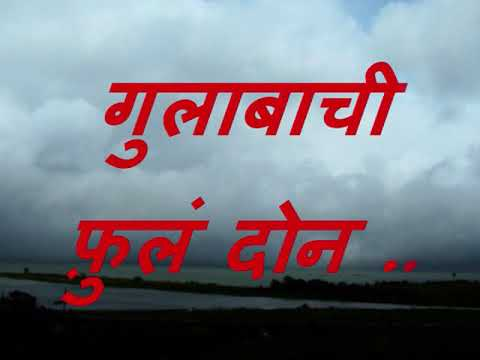 Copy of Kase Saratil Saye - Sandeep Khare.wmv