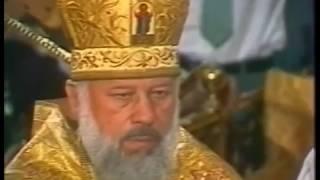 Скачать Праздничное богослужение посвященное 1000 летию Крещения Руси 5 июня 1988 года