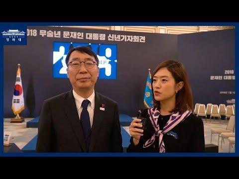 대한민국 청와대: 1월 10일 '11시 50분 청와대입니다' [신년특집]