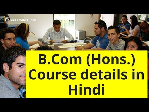 B Honours course details in Hindi by Vicky Shetty
