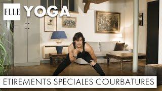Séance d'étirements spéciale courbatures┃ELLE Yoga