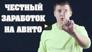 КОЛКА ДРОВ | Заработок без вложений в деревне 2018 - 3018 | 2000 рублей за...