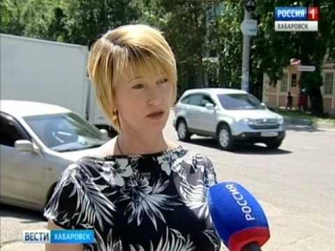 Вести-Хабаровск. Улица Запарина перекрыта