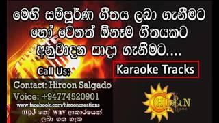 Call us for Full Song 0774520901 https://sites.google.com/site/sinhalakaraokemp3tracks https://www.facebook.com/hirooncreations.