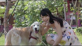 星名美津紀ちゃんとやってきたのは、「つくばわんわんランド」。可愛い...