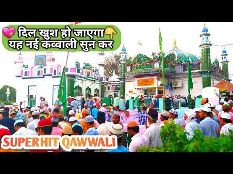 New Qawwali 2019 | makhdoom ashraf jhangir simnani | Superhit Qawwali : Warsi Brothers