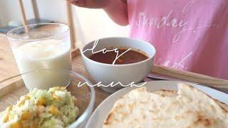 【vlog】無印良品のバターチキンカレー/ナチュラルキッチン購入品/一人暮らしOLの日常/料理