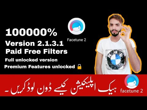 How To Download Facetune2 Version 2.1.3.1 Unlocked Version Apk File