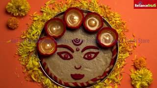 #DilSeManao Tyohaar   Decorate Your Own Durga Pooja Thali