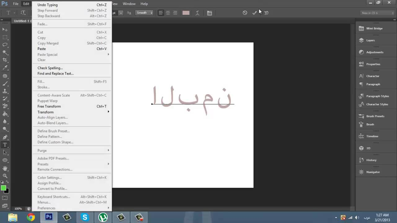 Arabic Calligraphy Fonts – 42+ Free TTF, Photoshop Format Download!