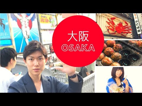 What is the famous foods in OSAKA? V-log in OSAKA