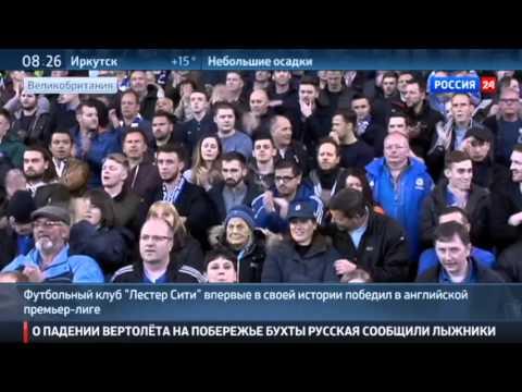 """Сенсация в мире футбола: скромный """"Лестер"""" обошел топ клубы Премьер лиги"""