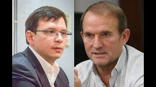 Мураев и Медведчук: возможно ли примирение?