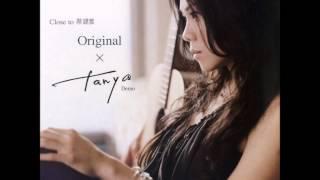 蔡健雅-beautiful love  (COVER)