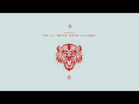 "Roark: Volume 16 ""Hong Kong Galore"""