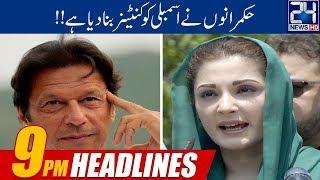 Gambar cover News Headlines | 9:00pm | 19 June 2019 | 24 News HD