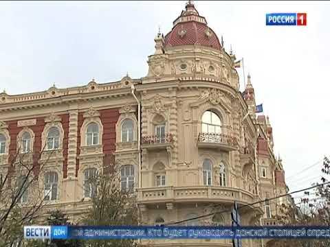 В Ростове стартовал прием заявок от желающих стать главой администрации города
