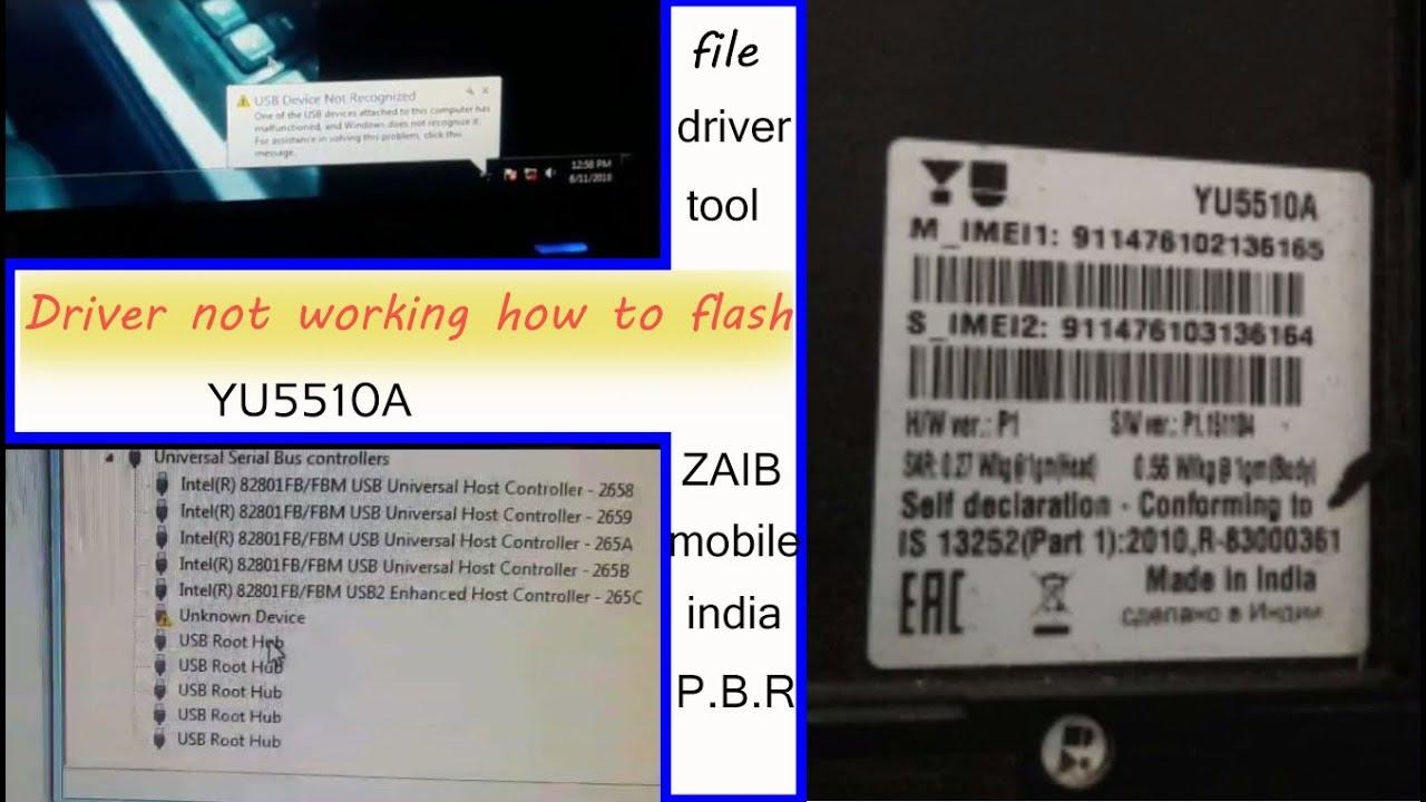 YU5510A usb driver download and flashing