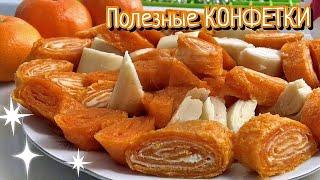 Конфетки из мандаринов– полезно и вкусно! Домашние конфеты из цитрусовых в дегидраторе RAW MID.