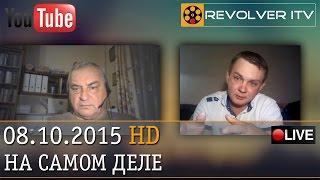 Что дает России война в Сирии? • Revolver ITV
