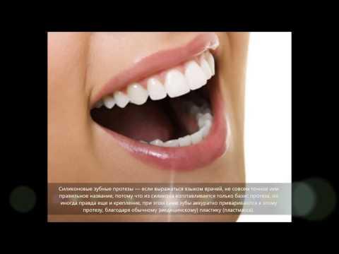 Какими бывают зубные протезы, съемные и несъемные протезы