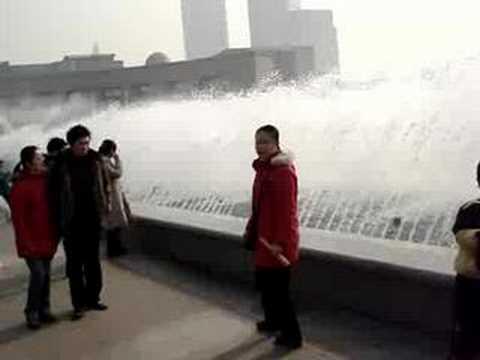 Beautiful China Jinan