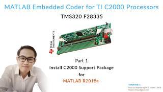 MATLAB C2000 Embedded Coder Part 1