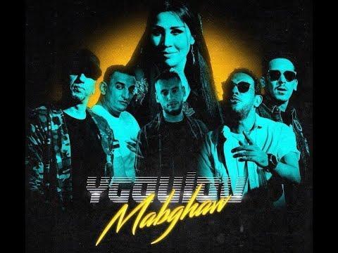 H-Kayne ft Saida Charaf & Bilal Africano - Ygoulou Mabghaw (Music Video)  l آش كاين - يگولو ما بغاو