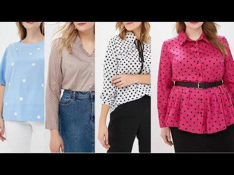 Эффектные Блузки в Горошек для Полных Женщин