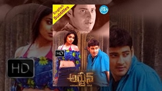 Repeat youtube video Arjun Telugu Full Movie || Mahesh Babu, Shriya Saran, Keerthi Reddy || Gunasekhar || Mani Sharma